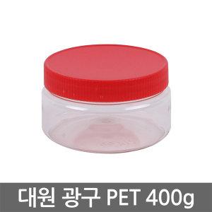 대원 광구 PET 밀폐용기-400g 젓갈통/반찬통