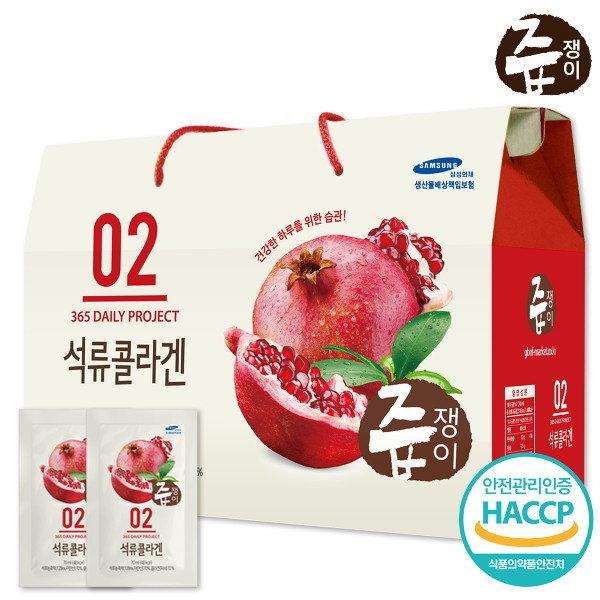 즙쟁이 석류콜라겐 1박스 30포