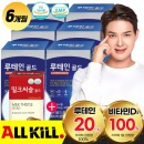 루테인골드 6개월(30캡슐x6박스)+정품 밀크씨슬 1박스