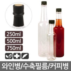 대원 와인페트병/더치커피병(500ml/똑딱이중뚜껑)