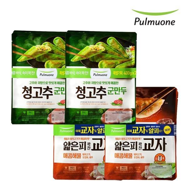 풀무원 매운만두세트(매콤해물 교자 4봉+청고추 4봉)