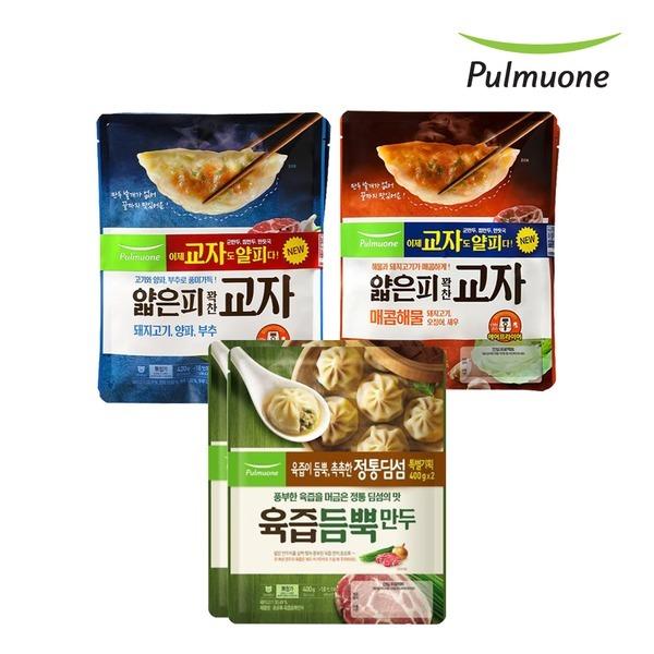 풀무원 교자만두 4봉(고기/해물 각2봉)+육즙만두 2봉