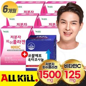 저분자피쉬콜라겐 6(총6개월/180포)+정품쏘팔메토 한정