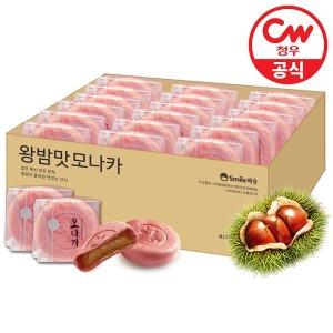 (밤)왕찹쌀 밤맛 모나카 27개입 810g - 상품 이미지