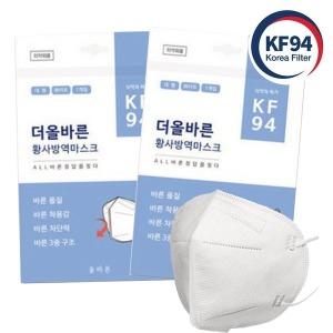 새부리형 더 올바른 KF94 대형 화이트 30매(30매1BOX)