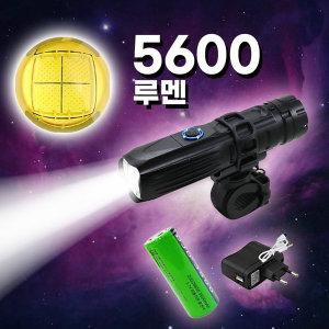 5600루멘 초고광량 충전식 LED 자전거전조등 XHP90