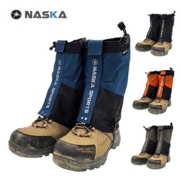 나스카 사계절 숏스패츠(KD1305) 방수 등산 남녀공용