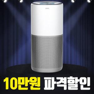 미로 맑음 공기청정기 역대 파격가 (439200원) 그레이