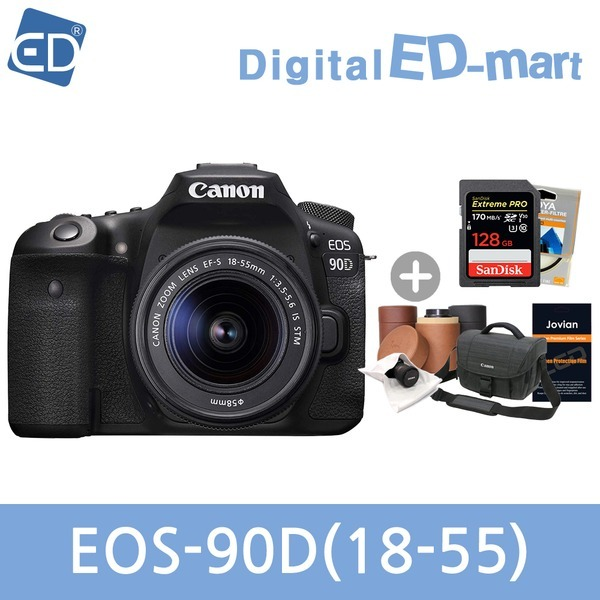 캐논 EOS-90D 18-55 IS STM/128G+가방 풀패키지/ED