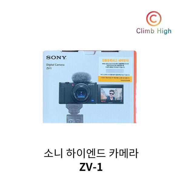 정품 크리에이터를 위한 하이앤드 카메라 ZV-1 화이트