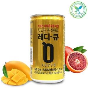 한독 레디큐 드링크150ml 음주전후 숙취해소제