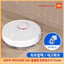 샤오미 TROUVER LDS 물걸레 로봇청소기 Finder /한국판