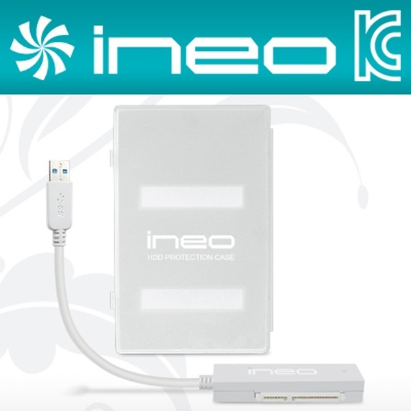 ineo USB3.0 외장 하드모듈 I-NA216U2 Plus