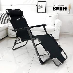 리클라이너의자 접이식 안락의자 간이보조 침대의자