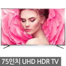 UHDTV 75인치 4K 티브이 LED 텔레비젼 대형TV LG IPS