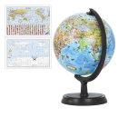 24cm 키즈 오션 지구본 24-K / 어린이 학습용 지구의