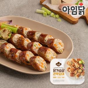 닭가슴살 곤약순대200g 1팩