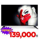 32인치TV HDTV 중소기업TV 텔레비전 LED TV RGB패널