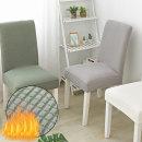 사계절 만능 고탄력 의자 커버 패드 덮개 천갈이 리폼