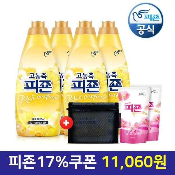 피죤 섬유유연제 리치퍼퓸1L X4 옐로+파우치+핑300x2개