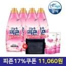 고농축 섬유유연제 리치퍼퓸 로맨틱 1Lx4+메쉬+핑300x2