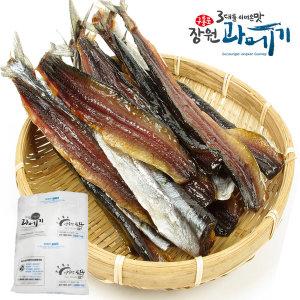 경북 포항 김영수님의 구룡포과메기 반손질20미(40쪽)