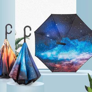 NEW 나만의 디자인 거꾸로자동우산 12종 스탠드우산