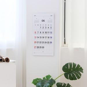 2021년 벽걸이/탁상용 달력 4종 모음 1) 벽걸이 숫자판