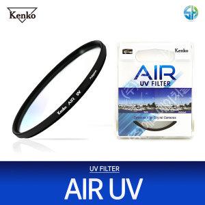켄코 AIR UV 67mm 렌즈필터 DSLR 카메라필터