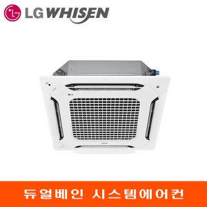 TW1450A9FR 40평형 천정형냉난방기 시스템에어컨