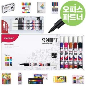 유성 펜 매직 12색 세트 모나미 병 3색 흑 청 적 색