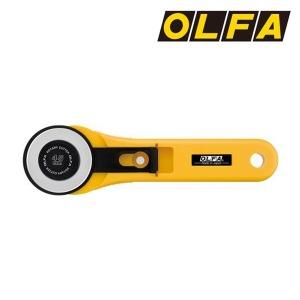 OLFA 원형칼 로터리칼 재단 올파 45mm (RTY-2/G)