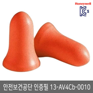 귀마개 소음방지 수면안대 맥스 5쌍 안전보건인증필