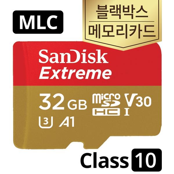 파인뷰 XQ200 블랙박스SD카드 mlc 32GB