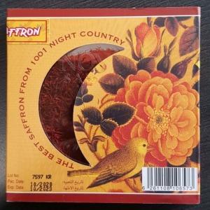 이란산 1등급 샤프란 2g(saffron 이란 샤프론 향신료)