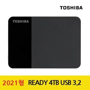 도시바 Canvio Ready 4TB 외장하드 USB 3.2 2021년형