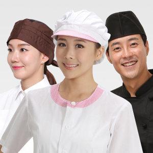 핑크체크 반망사모자/주방조리 위생모자/베레모/두건