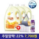 섬유유연제 (옐로) 3100ml 3개+수세미걸이+영탁80ml