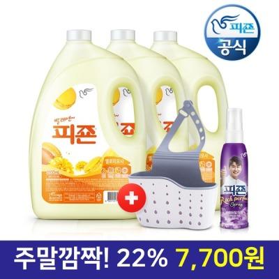 [피죤] 섬유유연제 (옐로) 3100ml 3개+수세미걸이+영탁80ml