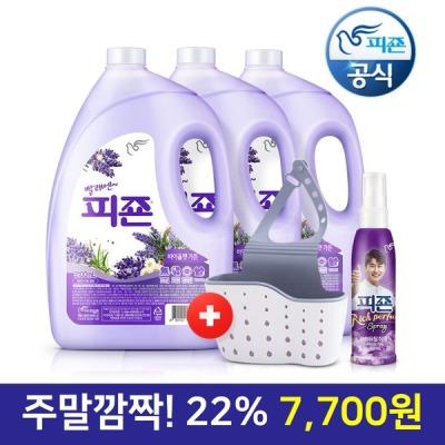 [피죤] 섬유유연제 3100ml x3개 바이올렛+수세미걸이+영탁80ml