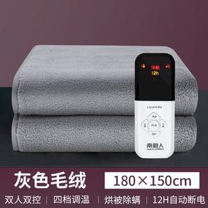 전기 온열 장판 1인용 전기요 난방 기숙사 가정용-C