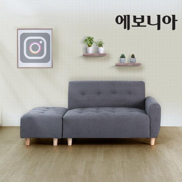 뮤즈 2인 소파 스툴포함