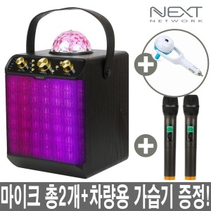 NEXT-BT40AMP 스피커/블루투스/휴대/마이크 노래방