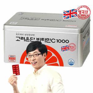 (현대Hmall) 고려은단  비타민C 1000 (600정)