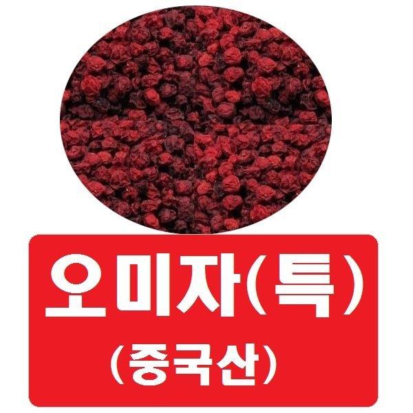 오미자(오미자차) 400g)중국산(특A)자연산(2개구매무료