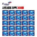 프로닥스 시트세제 종이세제 세탁세제 (20팩300매)