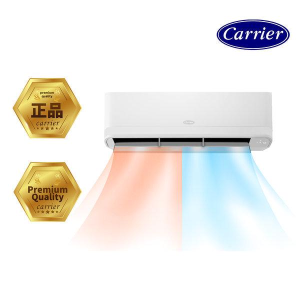 인버터 벽걸이 냉난방기 ARQ11VB (11)기본설치비포함