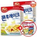 포스트 콘후레이크 500g 2개+시리얼30g2개