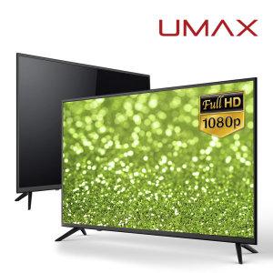 유맥스  MX40F / 40인치 LEDTV / 중소기업TV / 무결점 A등급패널 2년무상