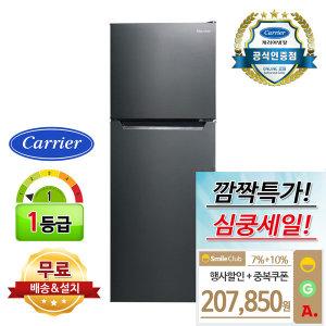 행사가 207850원 138L 1등급 소형냉장고 CRF-TD138BDS